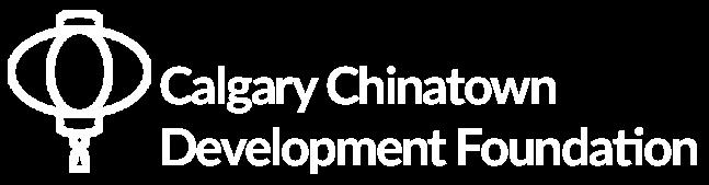 Calgary Chinatown Development Foundation